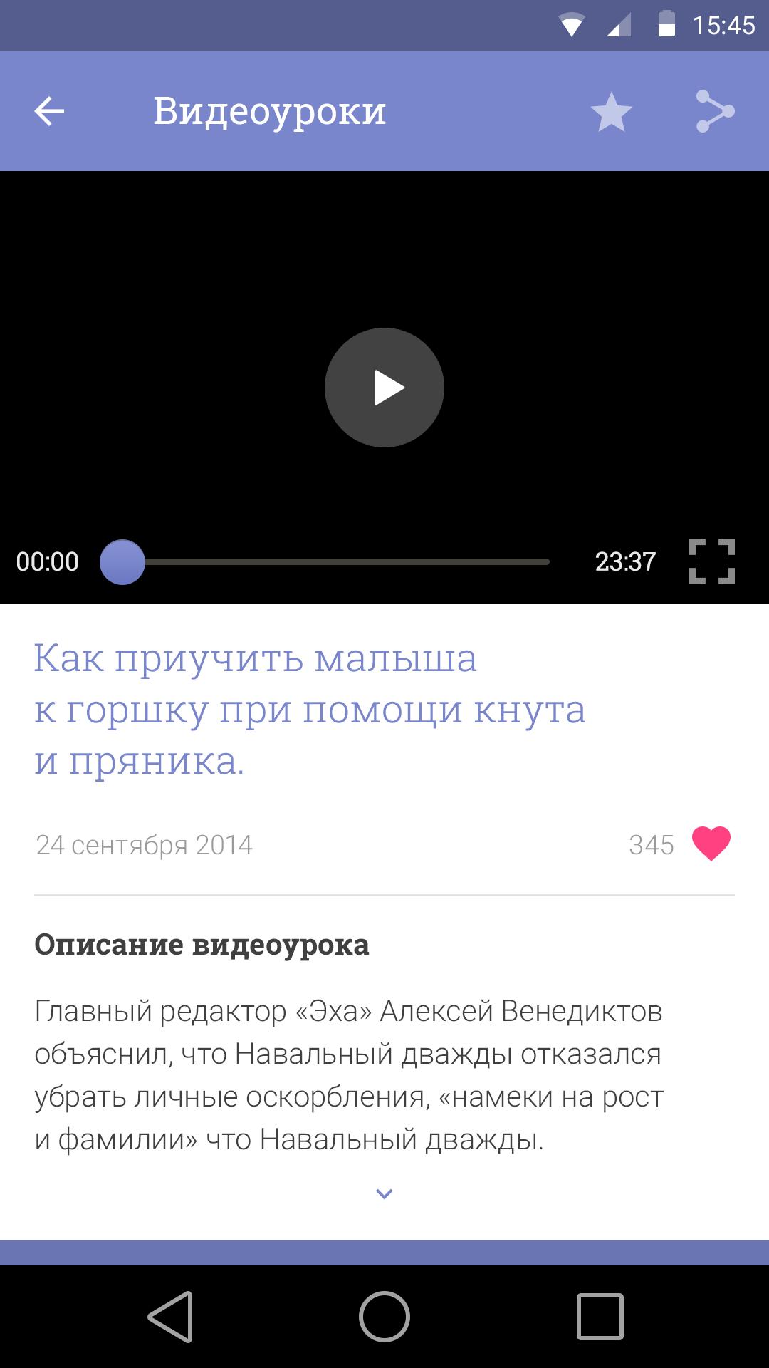 05.просмотр видео