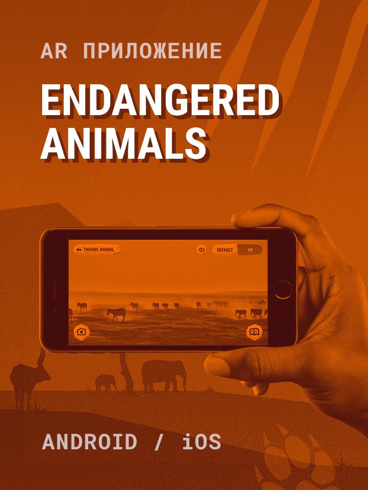Engangered Animals