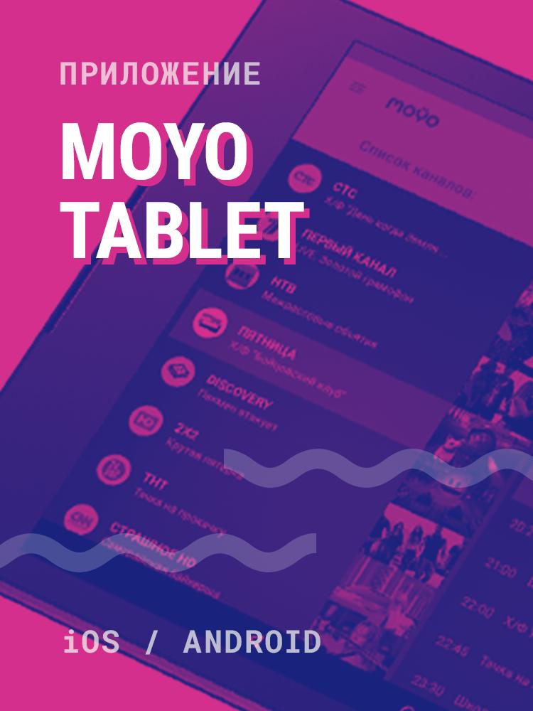 Moyo.TV Tablet