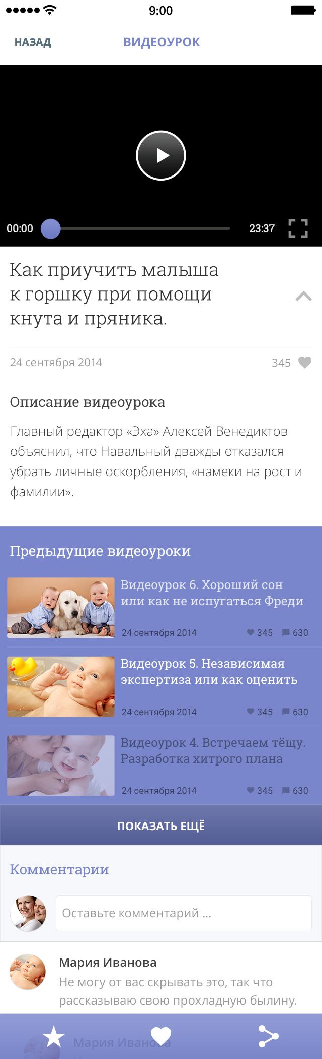 video_ek