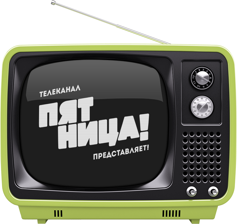 Old-TV-Mockup
