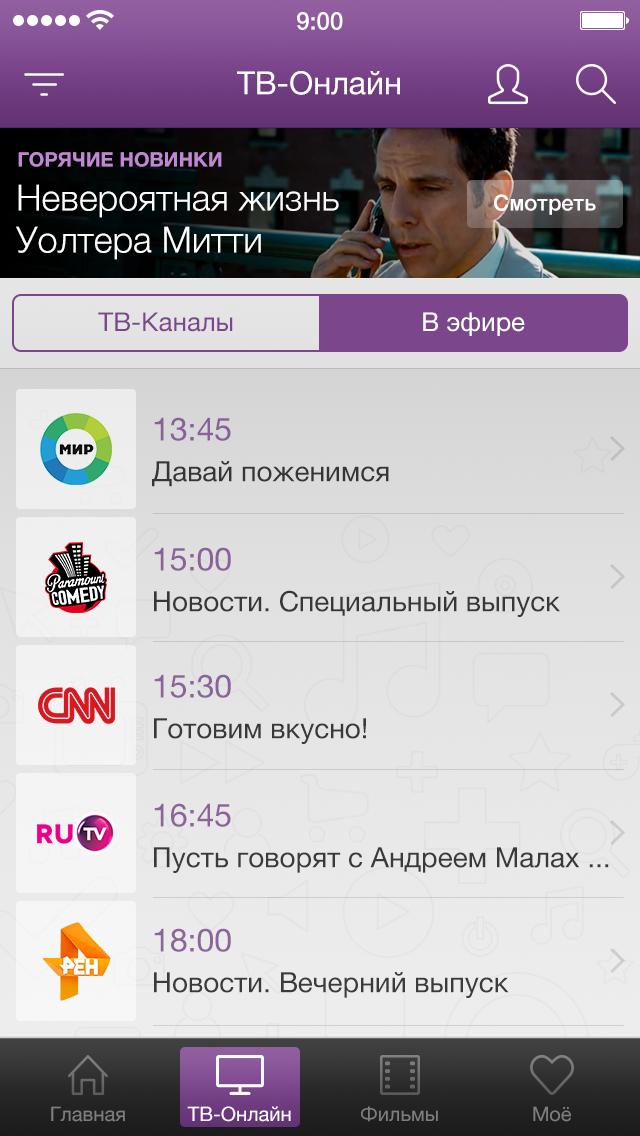 02.02-тв_онлайн
