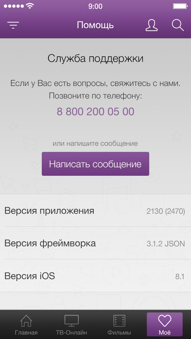04.08-поддержка