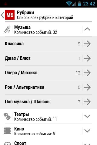 05.рубрики