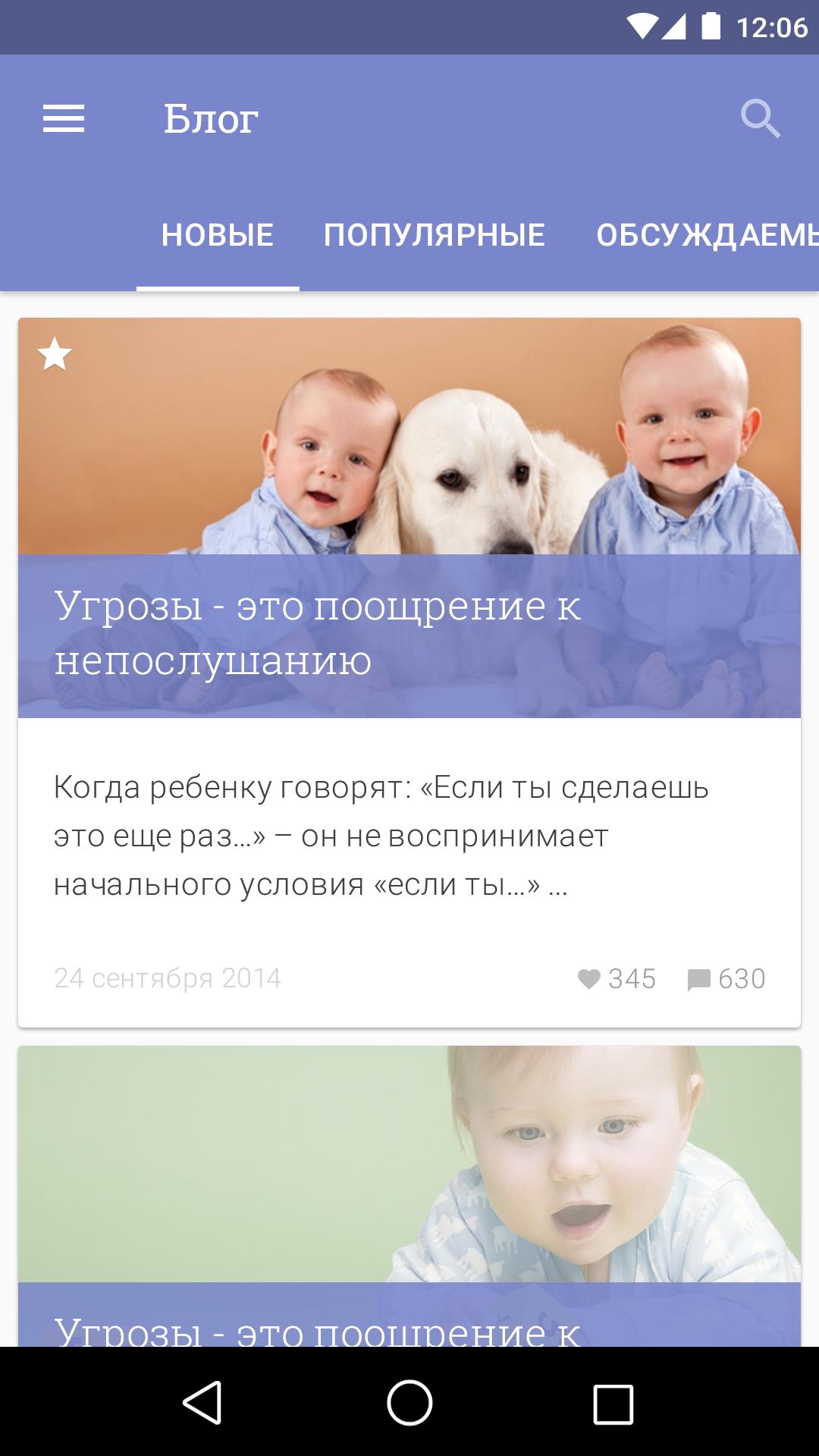 09.блог