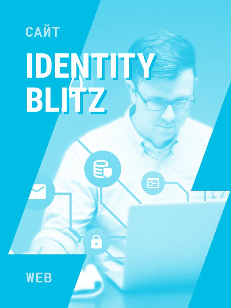 Identity Blitz