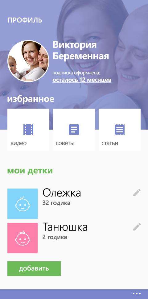bs-profile