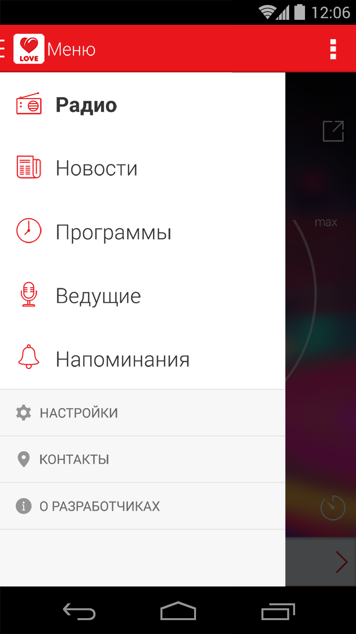 love_android_01