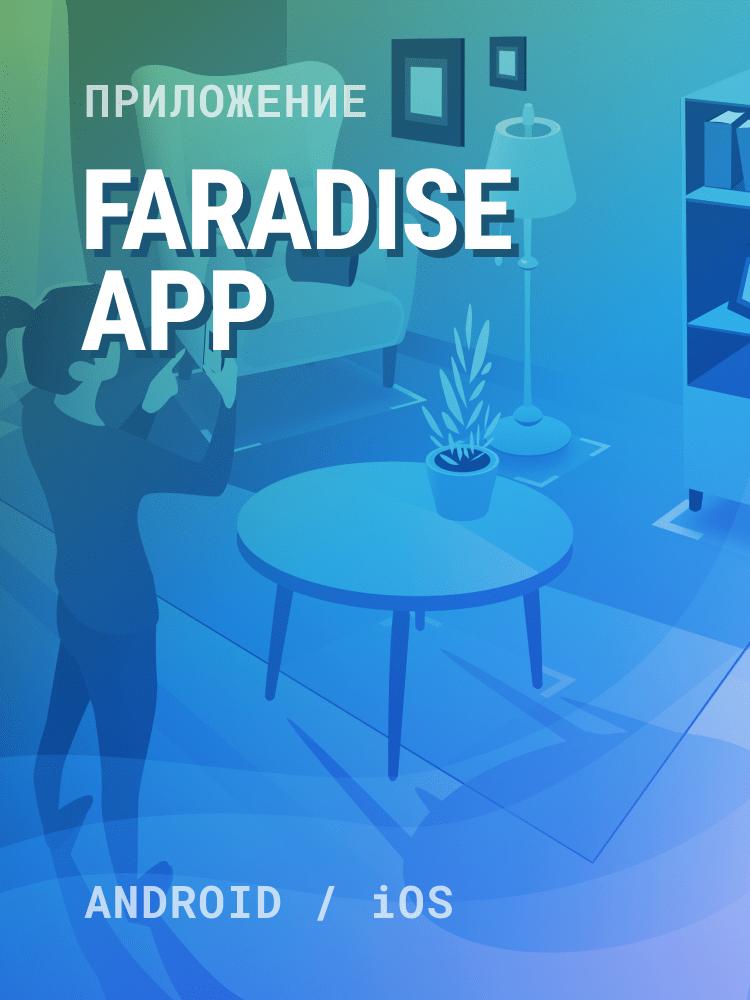 Faradise App