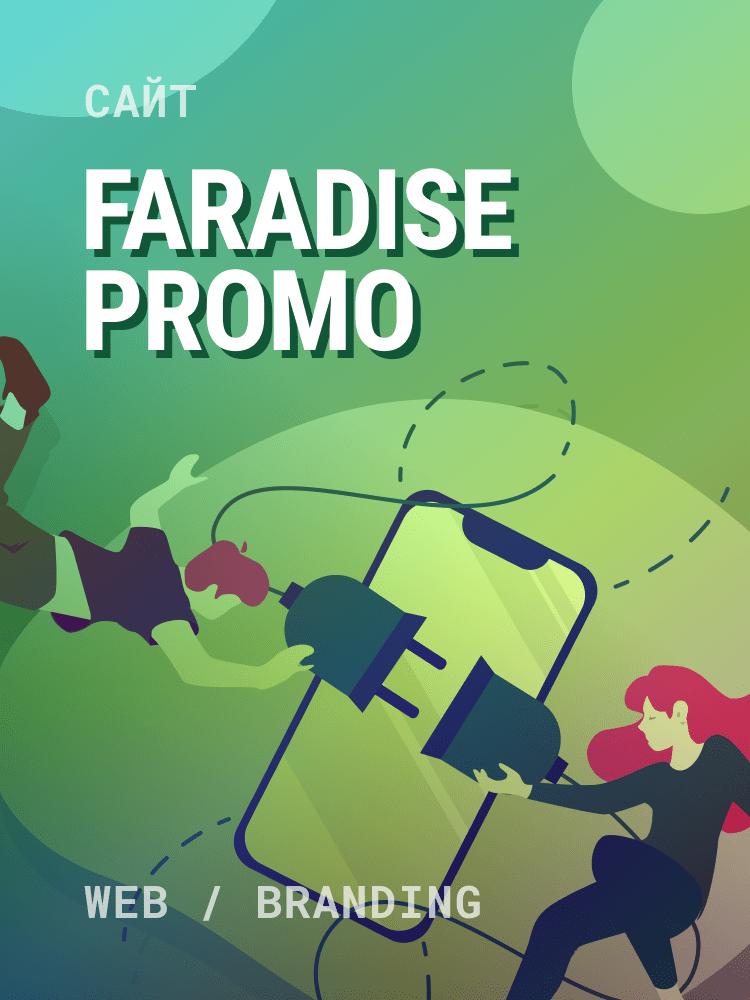 faradisepromoz_thumb